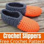 Stylish And EAsy To Make Free Crochet Slipper Patterns